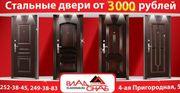 Входные двери – оптовая продажа от Владснаба.