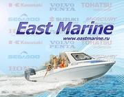 Компания East Marine предлагает запчасти для водно-моторной техники