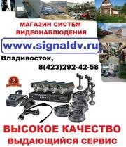 Оборудование видеонаблюдения,  охранные системы GSM