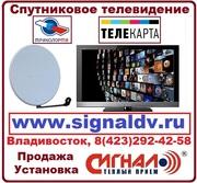Продажа Триколор ТВ,  Комплекты Триколор ТВ Владивосток