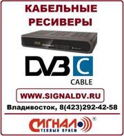DVB-C тюнеры Альянс Телеком,  DVB-C тюнеры Подряд
