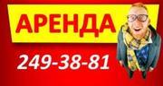 Склады – в аренду,  Дешево!  ( Владивосток ) VladSnab  .   ru