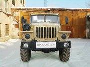 Шасси Урал 4320 сборки по заводской технологии