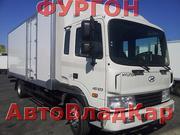 Hyundai HD 120 (Мегатрак) 5 тонн Промтоварный Фургон