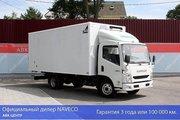 Рефрижератор Naveco C300L (Аналог Hyundai HD78)
