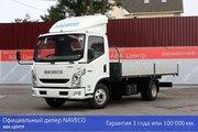 Грузовой бортовой Naveco C300L