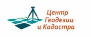 Перепланировка квартир,  узаконивание перепланировок и другое во Владив