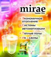 Единственные ИК пленочные теплые полы Mirae в России в ГОРОШЕК. Ваша Экономия